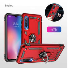 2 in 1 Anti-knock Armor Case for Xiaomi MI 9 SE Car Holder Magnetic Suction Armor Cover for Xiaomi MI 9 With Ring Holder Cover(China)