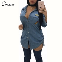 Elegant Embroidery Womens Denim Shirts Blouse 2017 New Fashion Long Sleeve Turn Down Collar Top Jeans