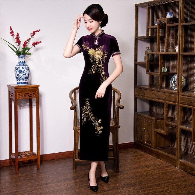 28aed75108858e Chinois Oriental robe violet perle velours Qipao chinoise traditionnelle à  manches courtes longues Cheongsam femmes robes de fête