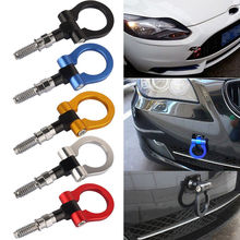 Triclicks CNC Racing Tow Towing Hook Kit Car Auto Trailer Ring Portable Emergency Trailer Front Rear Hooks New 6 Colors Common