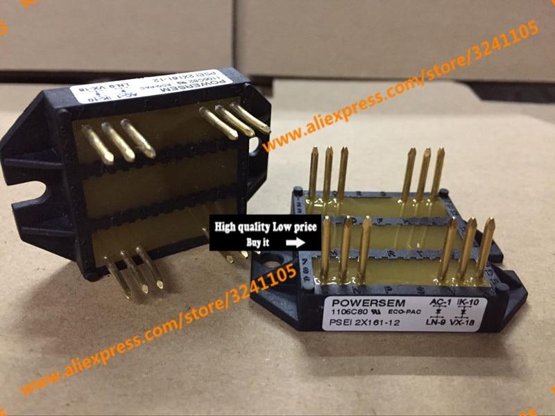 Free shipping NEW PSEI2X161-12 PSEI2X161/12 MODULE free shipping ted2411 dip 12 new module