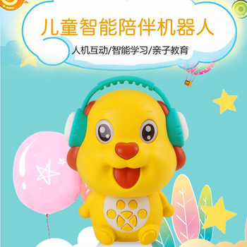 Children's Intelligent Early Education Robot Dialogue Learning Machine Educational Toy Doll Machine Story Machine Gift 1