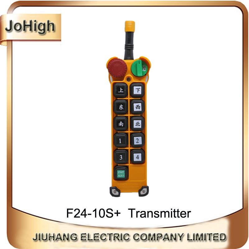 JoHigh Upgraded version F24-10S+ Industrial remote controller Hoist Crane Lift  1 transmitterJoHigh Upgraded version F24-10S+ Industrial remote controller Hoist Crane Lift  1 transmitter