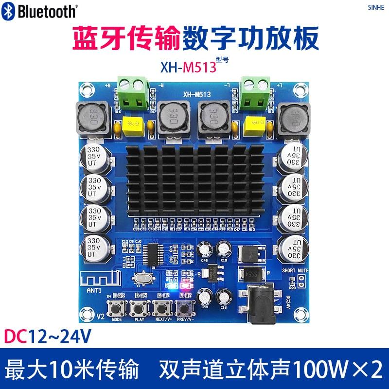 XH-M513 TDA7498 High Power Bluetooth Digital Power Amplifier Board, 10 Meters 100W*2