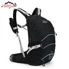 20L Outdoor Cycling Backpack External Frame Type Hiking Sports Bag Breathable Waterproof Climbing Rucksack Travel