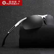 Raydem Aluminum Sunglasses Polarized Lens Men Sun Glasses Mirror Male Driving Fishing Outdoor Eyewears Accessories 8530