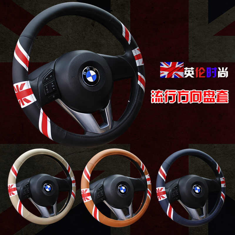Automobile steering wheel sleeve four seasons universal type anti slip fashion movement suction sweat men and women set