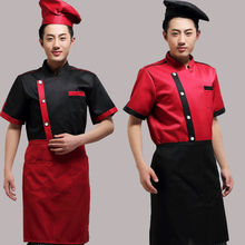 New hot sale hotel/kitchen uniform long &short sleeved working chef vest Tooling uniform restaurant tops free shipping