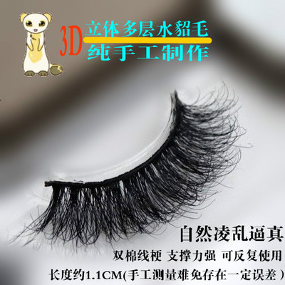 2016 New 1 Pair100 Handmade Real Mink Fur Long False Eyelash 3D Strip Mink Lashes Thick Fake