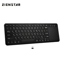 Zienstar Arabic Language 2.4G Wireless Keyboard with Touchpad for Windows PC,Laptop,Ios pad,Smart TV,HTPC IPTV,Android Box