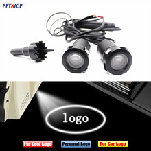 PFTKJCP 2pcs LED car laser projector Logo For Lada for GAZ logo lamp  led light Ghost Shadow Light welcome Lamp