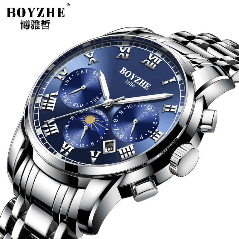 Fully Automatic Watch Multi-function Mechanical Movement Stainless Steel Automatic Watches For Men relojes full stainless steel men s sprot watch black and white face vx42 movement