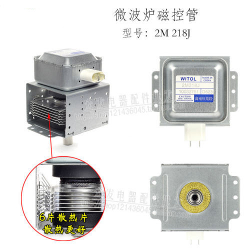 Microwave Oven Magnetron WITOL 2M218J For MideaMicrowave Oven Magnetron WITOL 2M218J For Midea