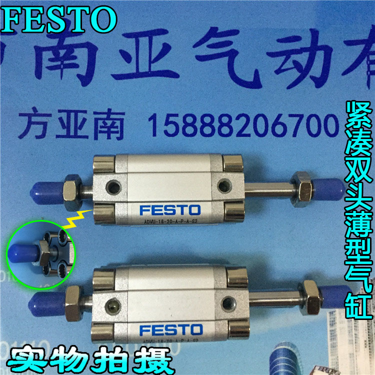 ADVU-16-20-A-P-A-S2 156051 FESTO Compact cylinders festo imported cylinder advu 25 160 a p a s6