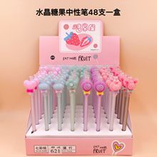 48 Pcs Gel Pens Cartoon Sweetmeat Black Colored Gel Ink Pen Student Pens for Writing Cute Stationery Office School Supplies 24 36 60 100 pieces cute colored needle gel pen 0 4mm color ink line drawing pens stationery accessories school supplies zxb92