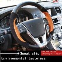 Car Genuine Leather Steering Wheel Cover For Volvo XC60 S60l V40 V60 S60 Sew Spell Color
