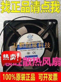 جيا فنغ JF12038HA2HBL AC220-240V 50/60HZ 0.14A التبريد الصامت