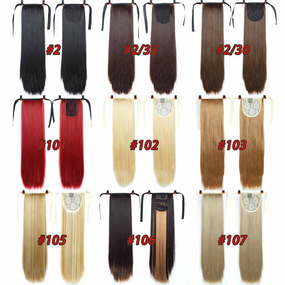 Длинные накладные волосы Postiche с хвостом Пони для наращивания волос на заколках для наращивания волос натуральный афро прямой шнурок хвост Синтетический