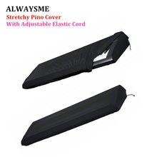 ALWAYSME эластичная фортепианная клавиатура с защитой от пыли 61 Ключ 88 ключей с регулируемым эластичным шнуром для Yamaha Casio Roland консолей