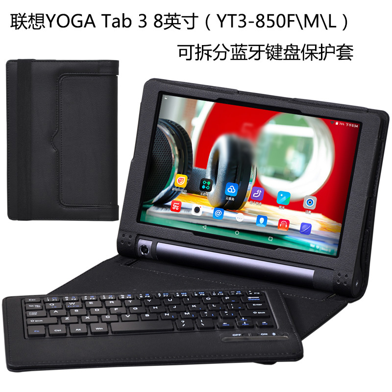 цены Bluetooth Keyboard for 8 inch Lenovo Yoga Tab3 YT3 850 YT3-850F YT3-850M YT3-850L Tablet Pc for Lenovo Yoga Tab3 YT3 8 Keyboard