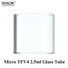 Electronic Cigarette SMOK Micro TFV4 Tank Glass Tube MICRO ONE R80 Kit  XCUBE MINI 75W Kit Atomizer 2.5ml/3.5ml/5ml Glass Tube