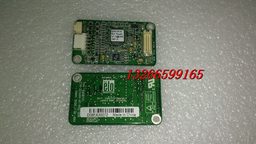 [ZOB] CTR-221600-AT-RSU-00R Elo E658721 USB / COM control card E831819  --10PCS/LOT[ZOB] CTR-221600-AT-RSU-00R Elo E658721 USB / COM control card E831819  --10PCS/LOT