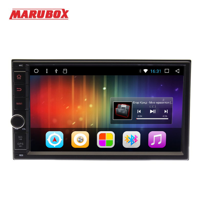 MARUBOX Universal 2Din Android 7.1 Car Multimedia Player 7 Touch Sreen GPS Navigation Bluetooth Stereo Radio Intelligent System