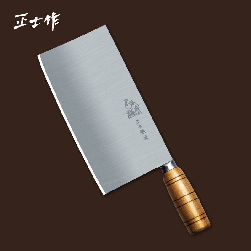 Kitchen font b Knives b font Cooking Tools Stainless Steel chop bone slicing font b knife