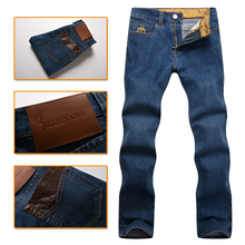 Billionaire italian couture men's jeans 2016 New fashion embroidery light blue pants High waist leisure thick Free Shipping