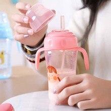 3 в 1 милая детская соломенная бутылка для воды силиконовая для кормления младенцев Стандартный тяжелый шар откидная Крышка герметичная тренировочная бутылка из тритана
