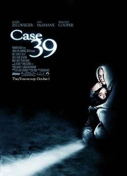 《第39号案件》2009年美国,加拿大恐怖,悬疑,惊悚电影在线观看