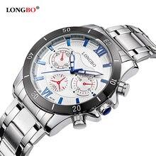 LONGBO Hombres de Acero Inoxidable Banda Militar Deportes Relojes de Cuarzo Dial Reloj De Los Hombres Macho Ocio Reloj Relogio masculino 80136