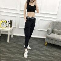 Kadın giysileri harem pantolon yüksek bel rahat gevşek ince artı boyutu Eşofman Altı elastik bel Dans pantolon kadın 2017