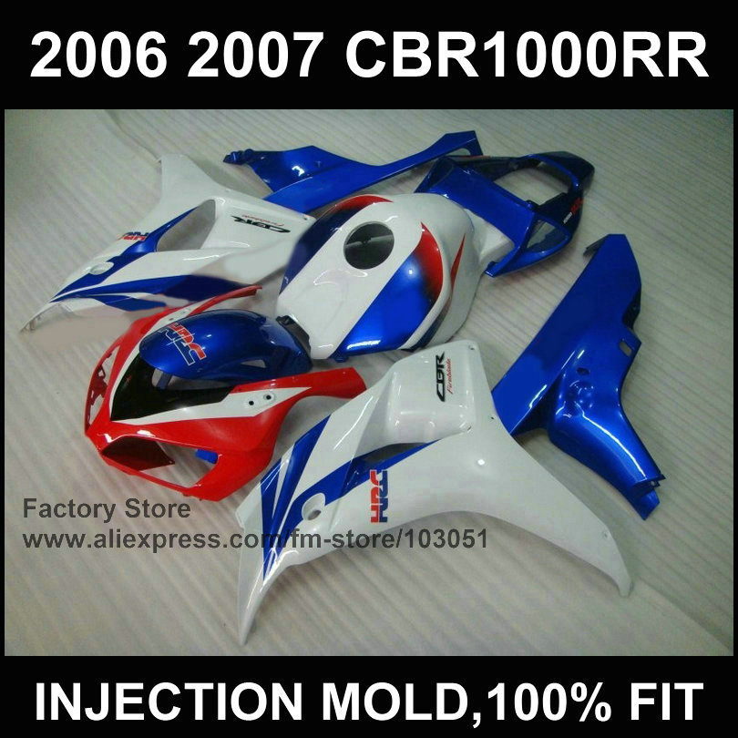 Custom Injection Motorcycle Fairings kits for HONDA 06 07 CBR 1000RR 2006 2007 CBR1000RR fireblade HRC white blue fairing parts top new cnc motorcycle brakes clutch levers for honda cbr 600rr 1000rr fireblade sp 2007 2015 accessories free shipping