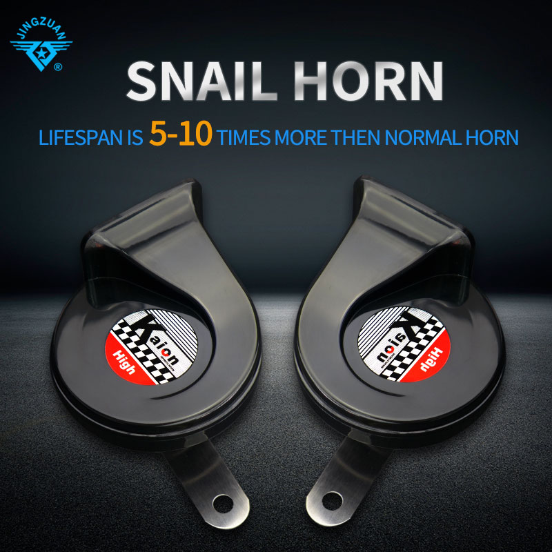 High Quality 10 Times Life Span More Than Normal Car Horn With Super Loud Restorabe LVioice Electronic Contactless 12V 115DB