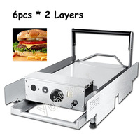6pcs Double Decker Hamburger Making Machine Burger Baking Machine Fast Heating Joint Equipment With Non Stick Pan GD 212A