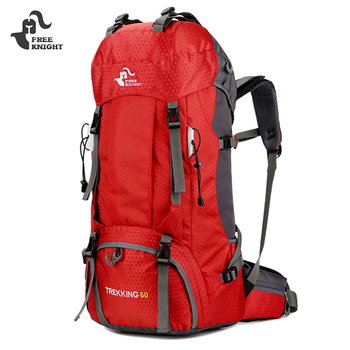 Gratis Knight 60L bolsa de escalada a prueba de agua escalada senderismo mochila con cubierta de lluvia rasgador tela de Nylon al aire libre deportes bolsas