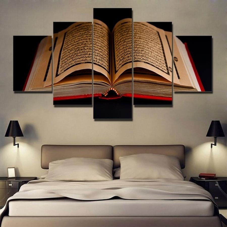 HD Print 5 Pieces Koran Islamic Scriptures Bible Paintings Holybook Quran Poster Living Room Decor Canvas Pictures Wall Art 1