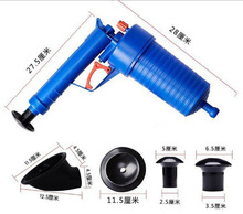 Air Power Drain Blaster High Pressure Pump Plunger Sink Pipe Clog Remover Toilets Bathroom Kitchen Cleaner Kit