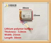 (شحن مجاني) 3.7V 502530 400 mah ليثيوم أيون بوليمر البطارية جودة السلع نوعية CE FCC بنفايات شهادة سلطة