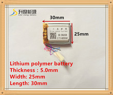 (free shipping) 3.7V 502530 400 mah lithium ion polymer battery quality goods quality of CE FCC ROHS certification authority