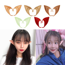 Elf Ears Halloween Costume Fairy Cosplay Accessories False Ears Props 1 Pair Angle Latex Soft Prosthetic Pointed Tips