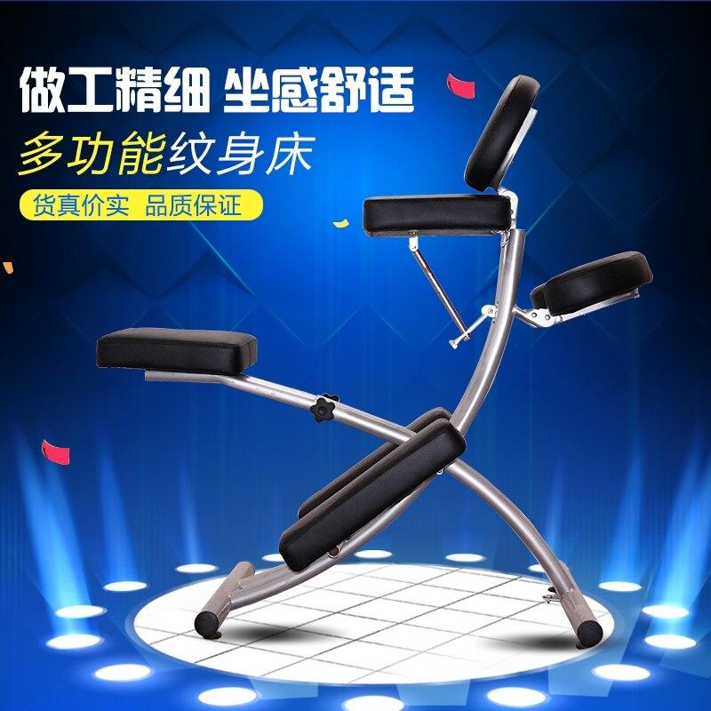 High-grade Tattoo Chair Beauty Massage Couch Tattoo Equipment