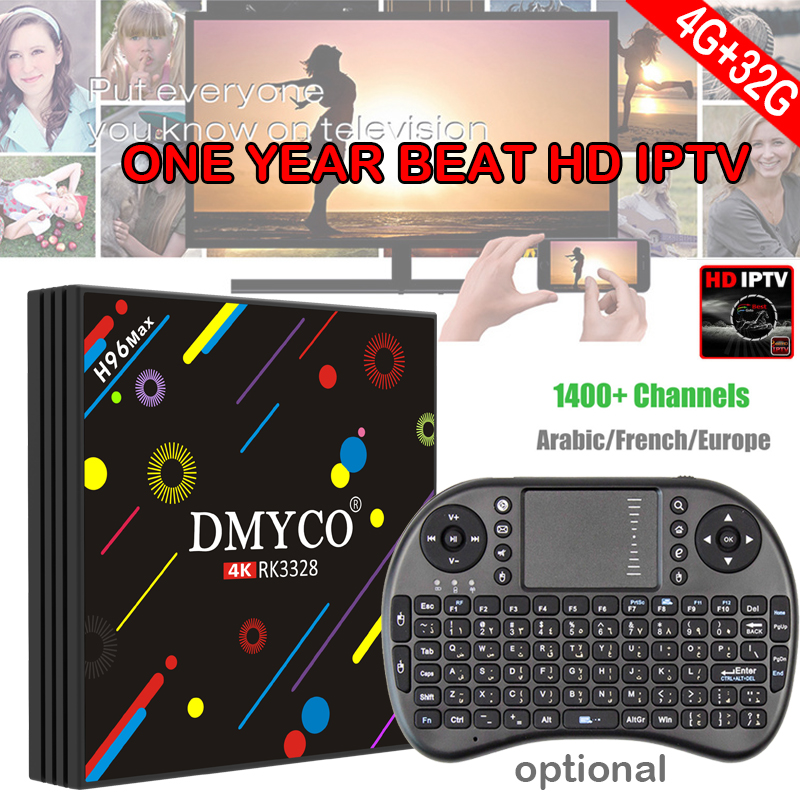 Android tv box H96 MAX H2 Android 7.1 OS RK3328 4GB 32GB ROM with Africa European IPTV server 1200 channels for 1 year iptv box