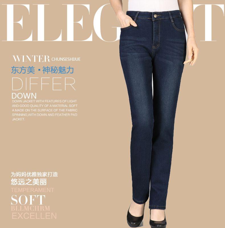 Women Winter Jeans Pants Dark Blue Denim Trousers Woman Casual Thicken Jean Trouser Fleece Denim Pant Straight Pantalones Mujer (3)