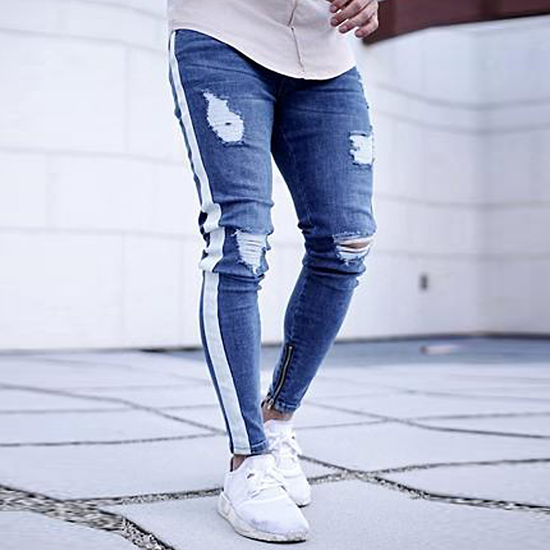 Ice Blue Ripped Skinny Jeans Side Zipper
