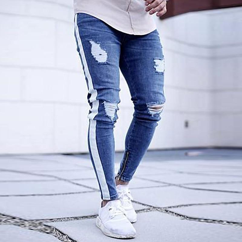 Ice Blue Ripped Skinny Jeans Side Zipper