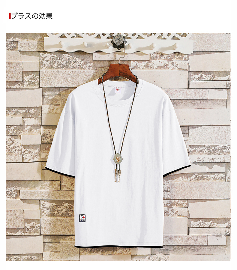 2019 New trend short-sleeved t-shirts in summer men's round-collar fake two half-sleeved shirts Korean version leisure MP94 8