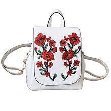 SFG дом моды Дамские туфли из PU искусственной кожи рюкзак 2017 девушки цветок вышивка сумки на плечо школьный корейский стиль рюкзаки черный
