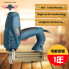 HEPHAESTUS Electric Nail Gun Single use with straight nail or Double use straight and U-shape nail options home hand power tool